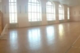 Зал для Общей Физической Подготовки